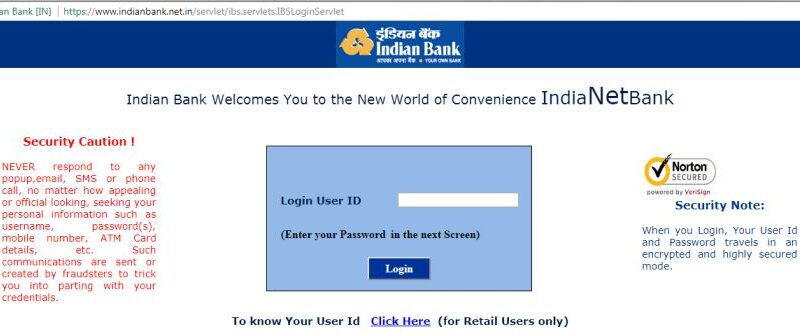 Indian bank Mobile banking- Guide